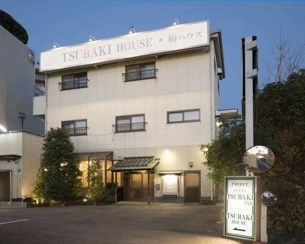 Hotel Tsubaki House