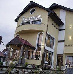 Hotel Anthimos