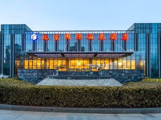 International Hot Spring Hotel Beijing