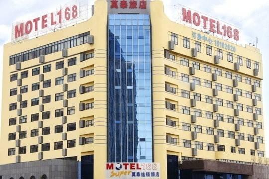 Hotel 莫泰-青岛开发区香江路商业街店