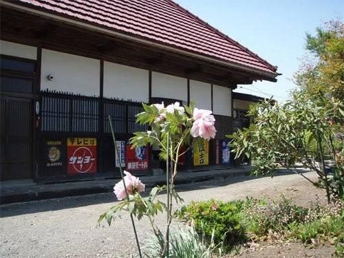 Hotel (RYOKAN) Tagamaya Village