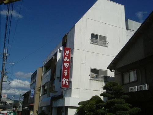 Hotel (RYOKAN) Tomiyamakan
