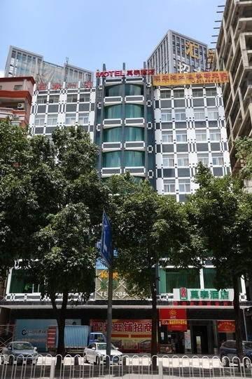 Hotel 莫泰-深圳龙华地铁站店