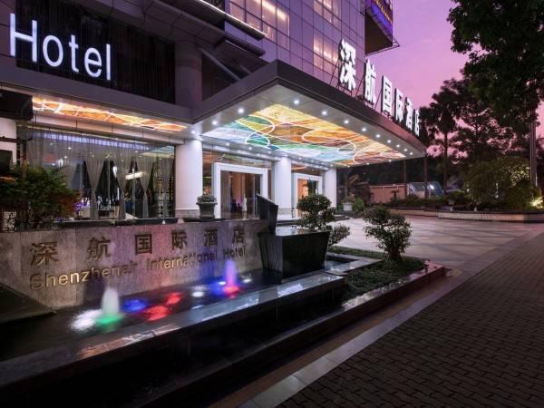 Shenzhen Air International Hotel