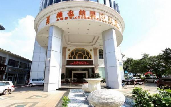 Vienna International Hotel South China city Brach