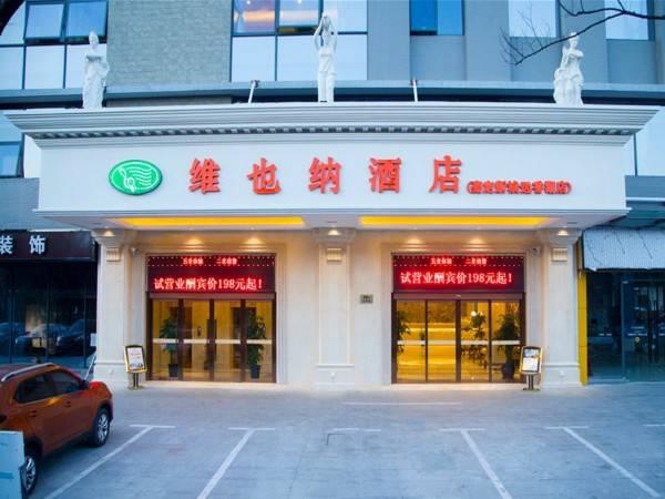 Hotel Vienna Shanghai Jiading Xincheng Yuanxiang Lake