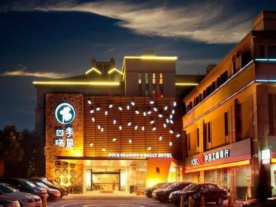 Four Seasons & Rally Hotel