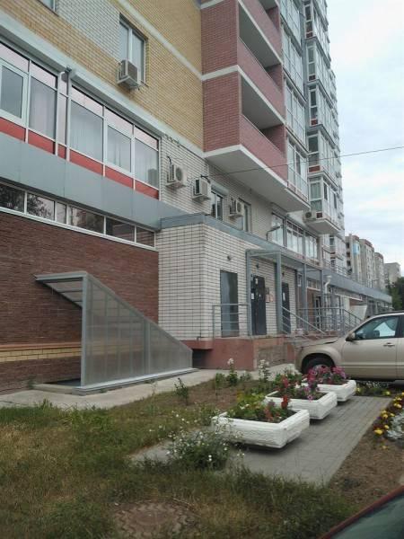 Hotel Apartment Center-Timiryazeva