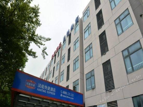 Hotel Hanting Express Nanjing Xuzhuang Software Park Branch