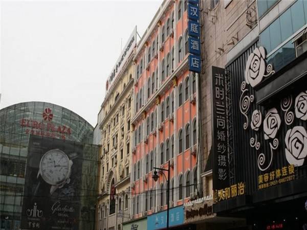 Hanting Hotel Zhongyang Street