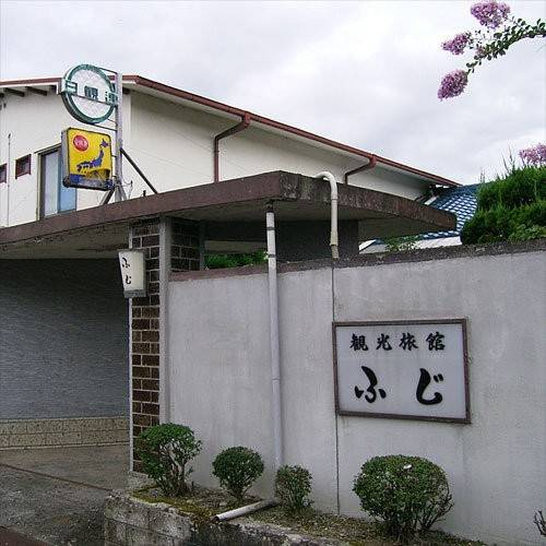 Hotel (RYOKAN) Kanko Ryokan Fuji