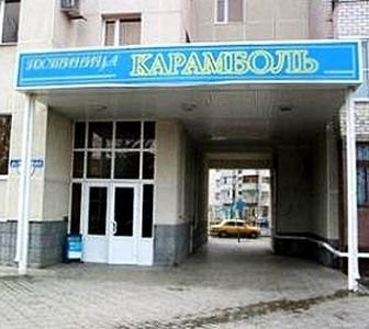 KARAMBOL HOTEL