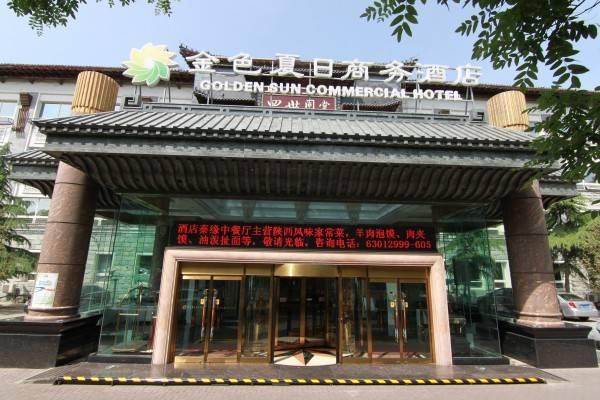 Golden Sun Commercial Hotel