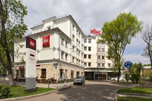 Hotel ibis Yaroslavl Center