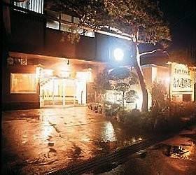Hotel (RYOKAN) Iizuka Onsen Kikuya Ryokan (Fukushima)