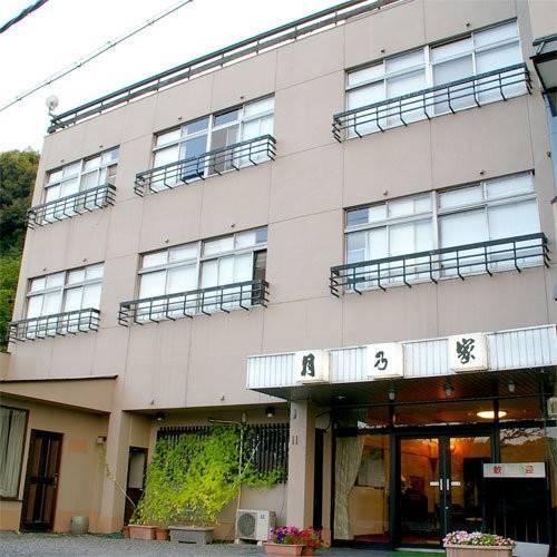 Hotel (RYOKAN) Isawa Onsen Ryokan Tsukinoya Sanso