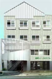 Fukuoka Youth Hostel