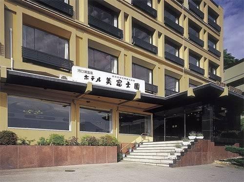 (RYOKAN) Kawaguchiko Onsen Hotel Mifujien