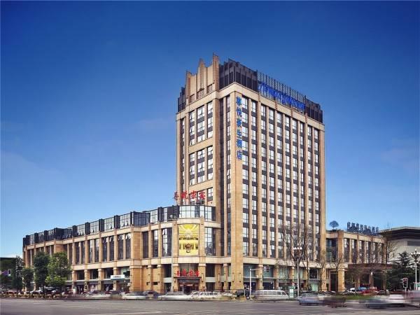 Howard Johnson Zunyue Hotel
