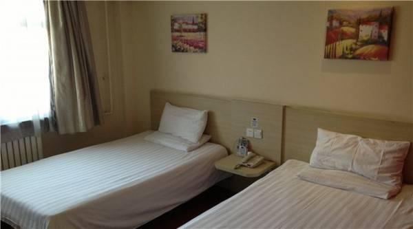 Hanting Hotel San Li He Branch