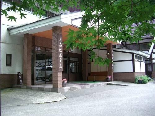 (RYOKAN) Kamikochi Hotel