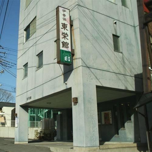 Hotel (RYOKAN) Ikaho Onsen Toueikan
