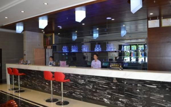 Jiajie Hotel Wen Hua Park Branch