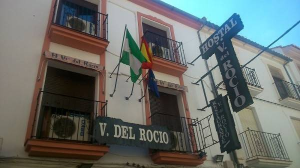 Hotel Hostal Virgen del Rocio