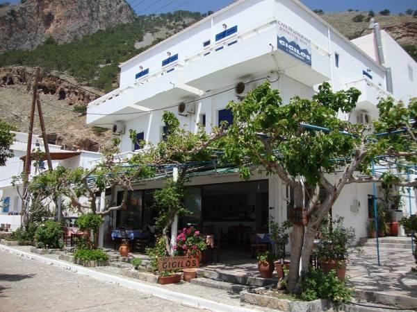 Hotel Gigilos