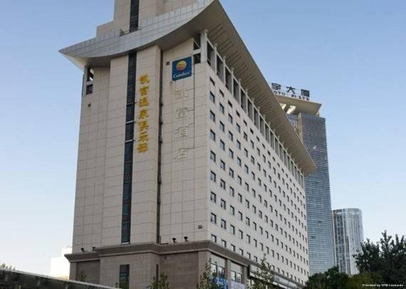 Beijing Comfort Inn & Suites Sanlitun