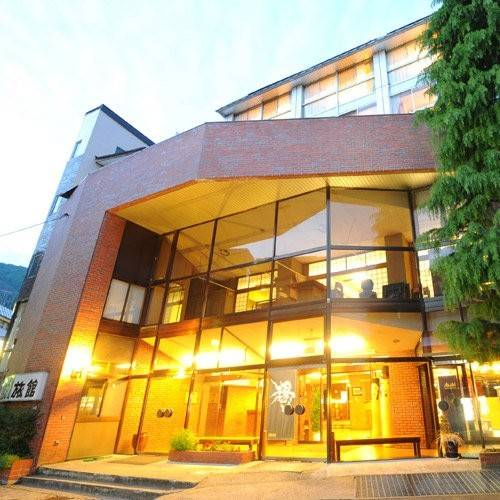 Hotel (RYOKAN) Nozawa Onsen Asahiya Ryokan