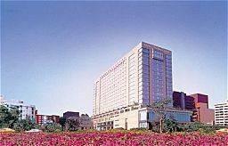 Hotel The Regent Taipei