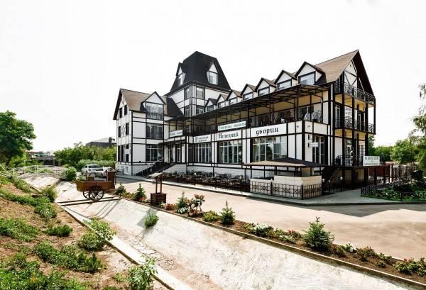 Hotel Nemetskiy Dvorik