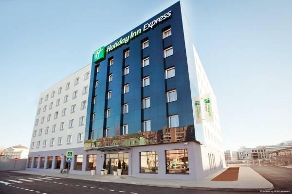 Holiday Inn Express VORONEZH - KIROVA