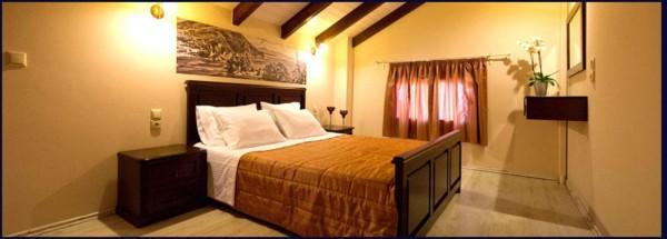 Byzantio Hotel Apartments