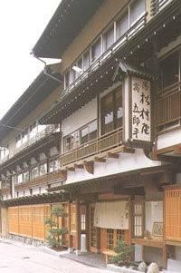 Hotel (RYOKAN) Kusatsu Onsen Matsumuraya Ryokan