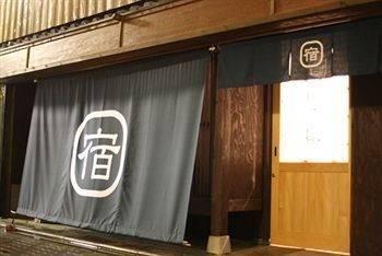 Hotel HARUYA Higashiyama