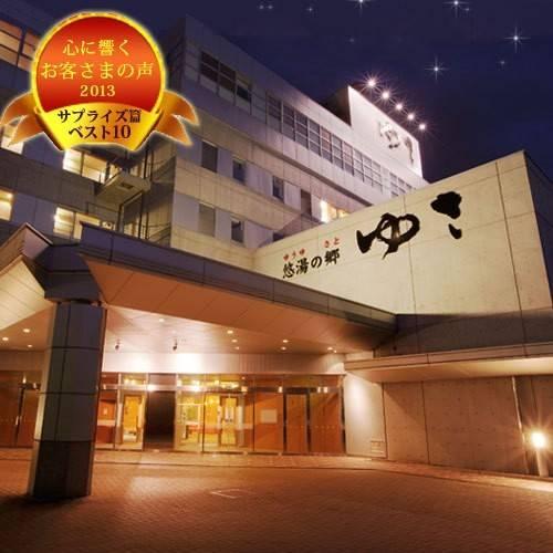 Hotel (RYOKAN) Yu Yu no Sato Yusa