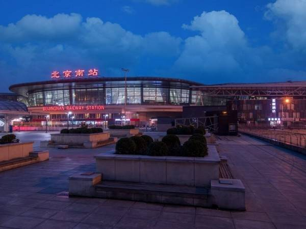 Hotel Starway Beijing South Railway Station(Domestic Only)