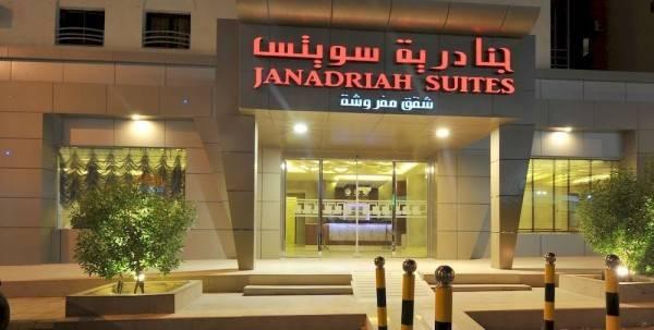 Hotel Al Janadriyah Suites 7