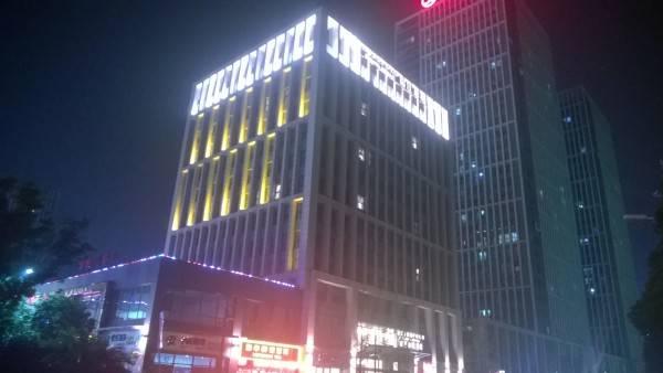 Jinjiang Metropolo Wuhan Zhuankou Hotel (Former: Smart Hotel)