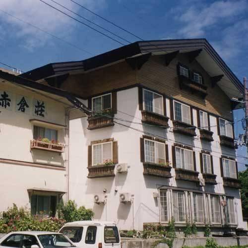 Hotel (RYOKAN) Akakuraso
