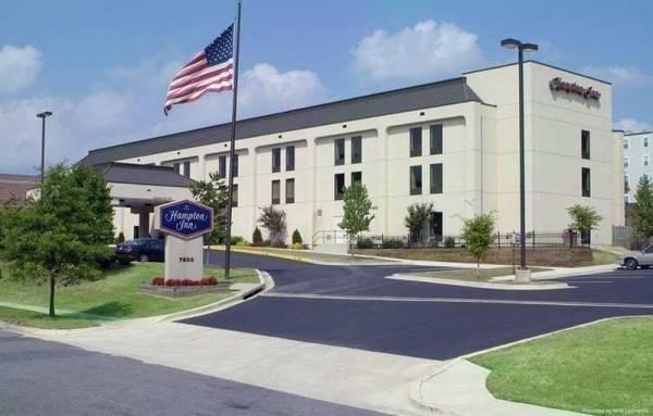 Hampton Inn Laurel -Fort Meade Area- MD