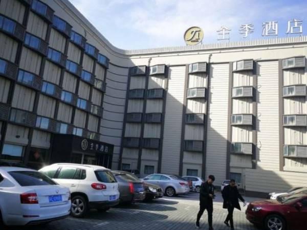 JI Hotel Middle Ring Hunan Road