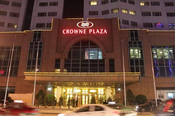 Hotel Crowne Plaza SHENYANG ZHONGSHAN