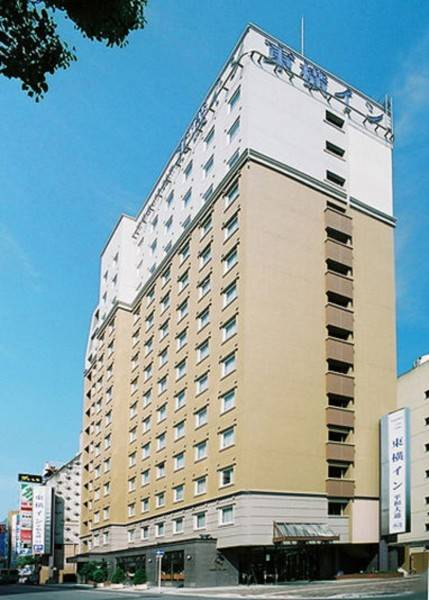 Toyoko Inn Hiroshima Heiwa-odori
