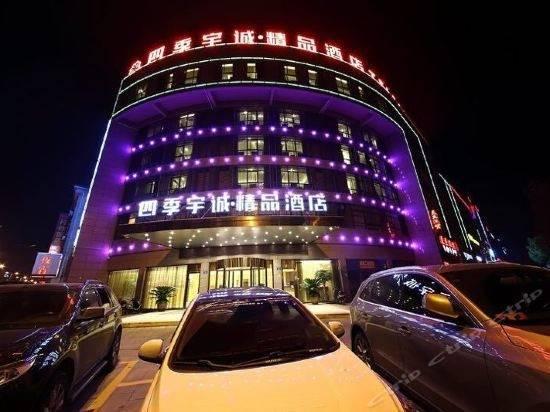 Siji Yucheng Boutique Hotel