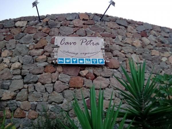 Hotel Cavo Petra