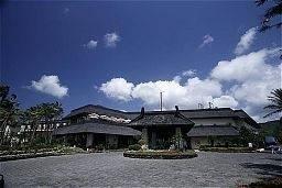Hotel Caesar Park Kenting