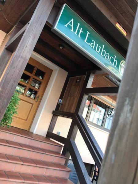 Hotel Alt Laubach